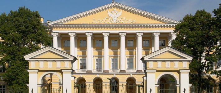 Комитете Санкт-Петербурга по делам Арктики состоялась рабочая встреча между руководством Комитета и представителями РГГМУ