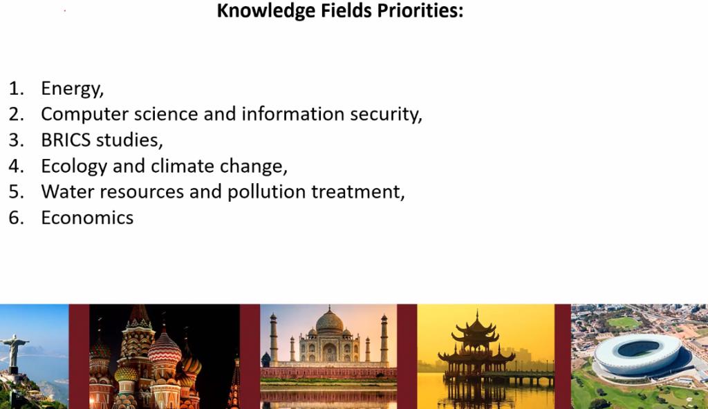 онлайн - круглый стол «БРИКС и образовательное сотрудничество: Сетевой университет, инновации и содействие мобильности»