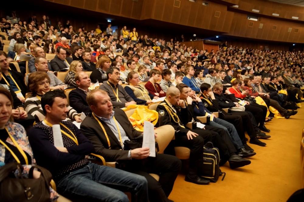 «Новые информационные технологии в образовании» (НИТО 2020),