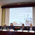 V Международная Конференция «Арктика: шельфовые проекты и устойчивое развитие регионов» (Арктика-2020) в Торгово-промышленной палате РФ