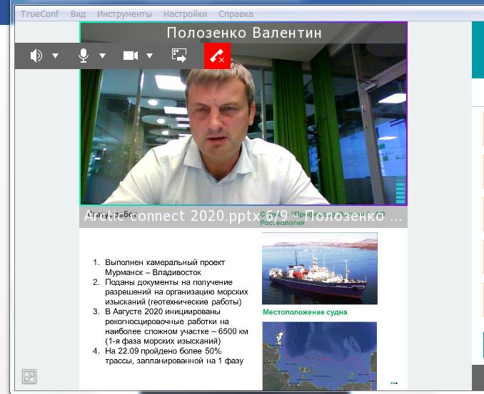 24 сентября 2020 года в Москве состоялась VIII конференция «Связь на Русском Севере»