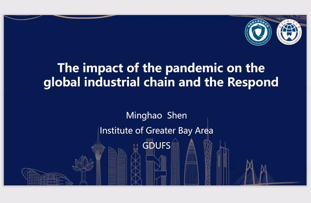 Круглый стол «Риски для функционирования экономических цепочек в контексте пандемии COVID-19: как могут отреагировать страны БРИКС?»