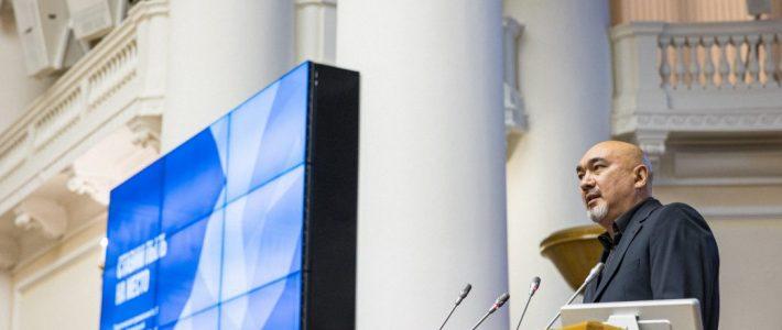 """Международная научно-практическая конференция """"Современные проблемы гидрометеорологии и мониторинга окружающей среды на пространстве СНГ"""""""