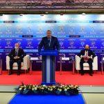32-я международная выставка «Информационные и коммуникационные технологии» («Связь 2020»)