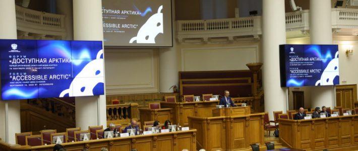 Международный форум «Доступная Арктика» в Таврическом дворце