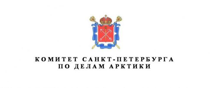 Рабочая встреча по вопросу разработки и реализации образовательной программы с тематикой: «Социально-экономическое развитие Арктики»                                        5/5(2)