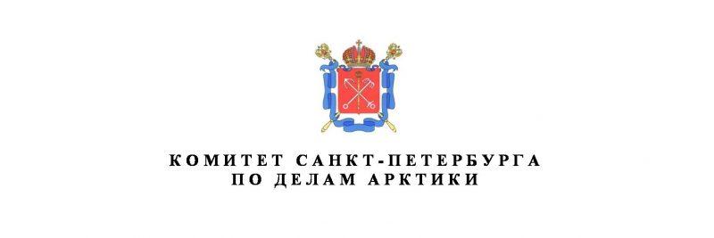 Рабочая встреча по вопросу разработки и реализации образовательной программы с тематикой: «Социально-экономическое развитие Арктики»