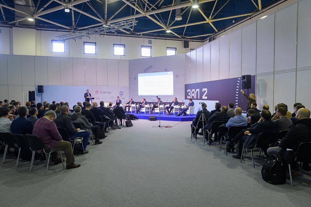 XXIII Международный Форум МАС`2019 «Цифровая трансформация экономики. Национальные программы и лучшие мировые практики»