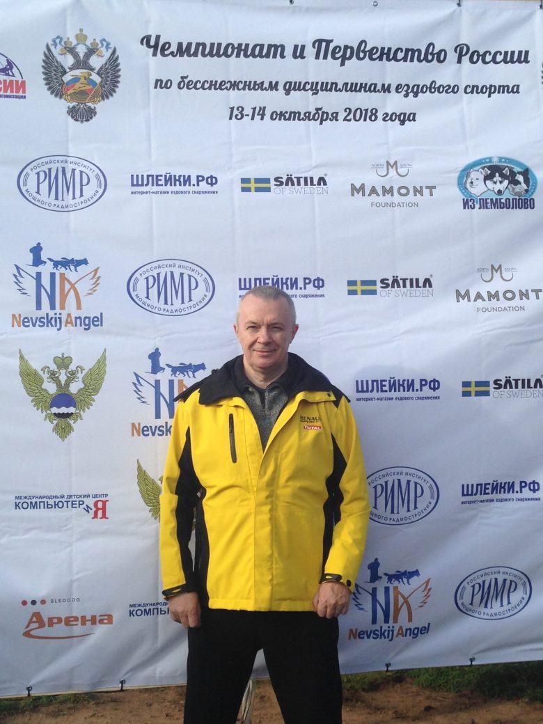 Чемпионат и Первенство России по бесснежным дисциплинам ездового спорта, Брыксенков Андрей Александрович
