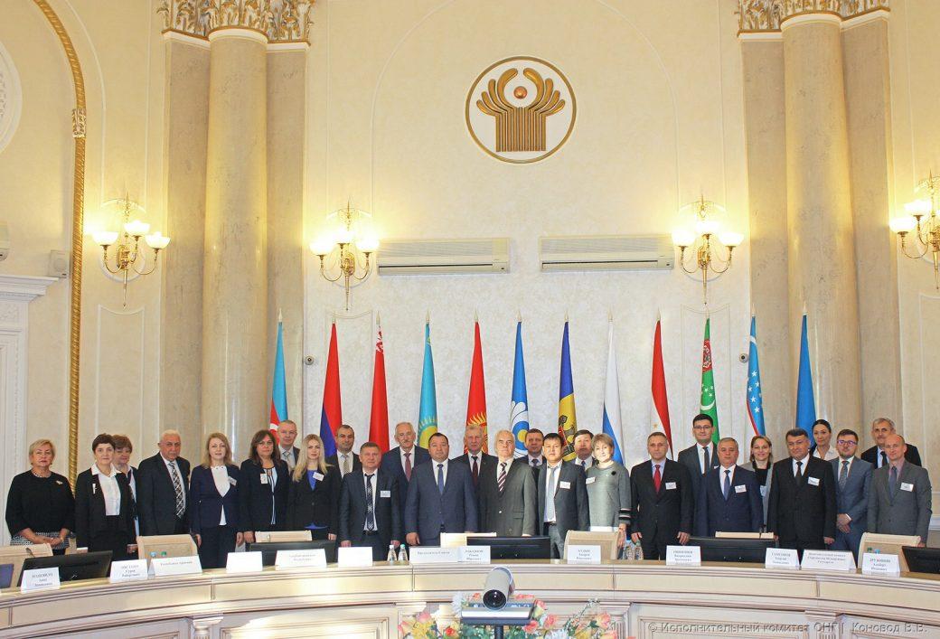 30-я сессия Межгосударственного совета по гидрометеорологии Содружества Независимых Государств
