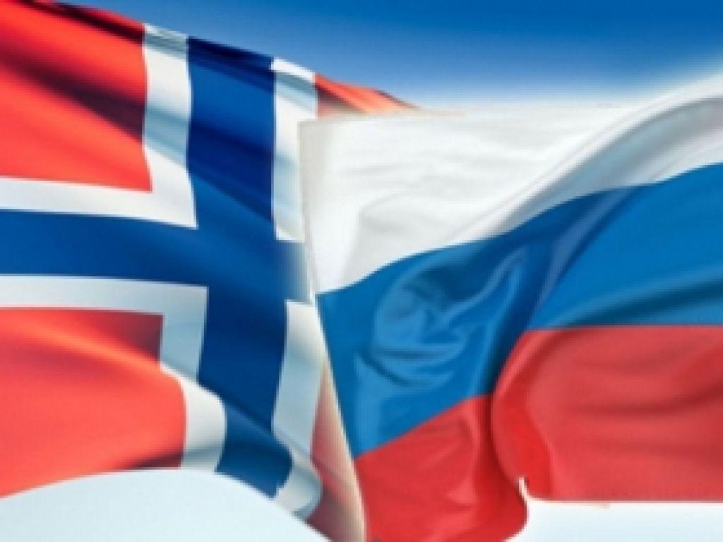 VI Норвежско-Российско Бизнес-Форум