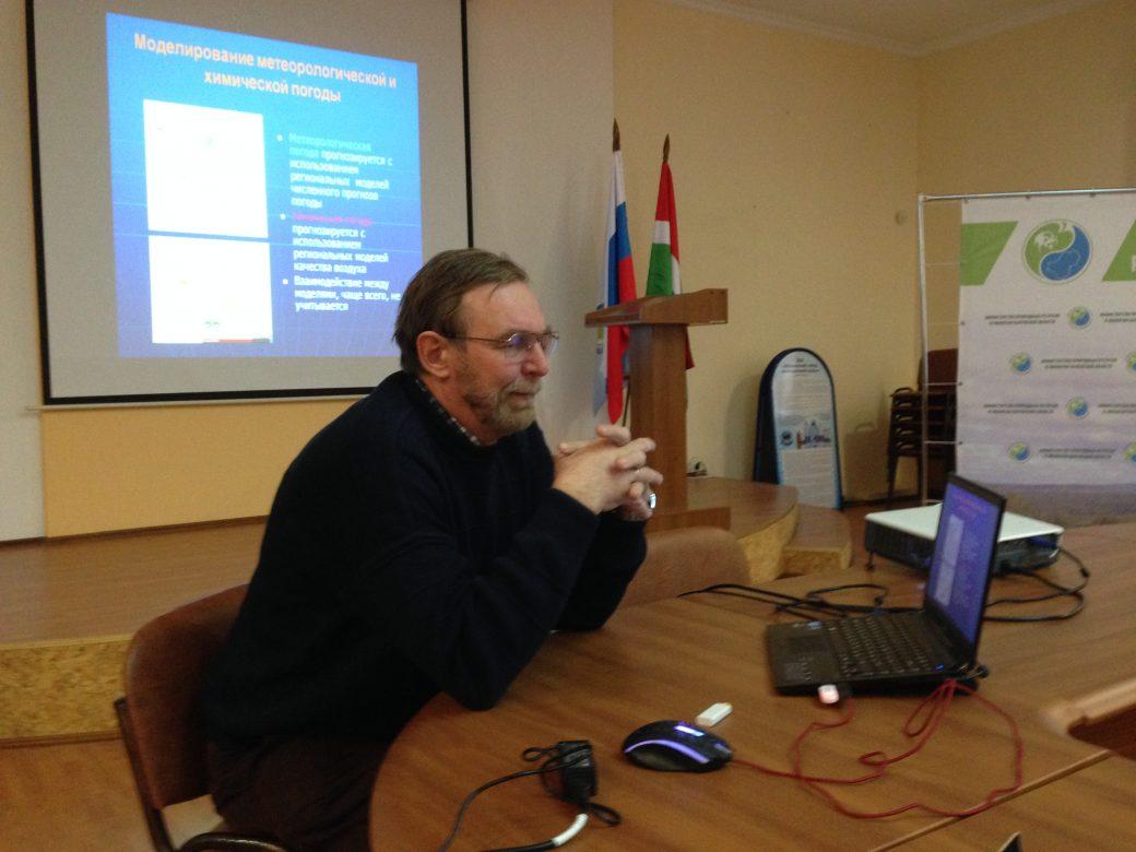 НТС в Министерстве природных ресурсов и экологии Калужской области