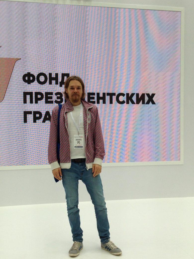 Итоговый форум «Сообщество», Фонд Президентских Грантов Лосев Илья Викторович