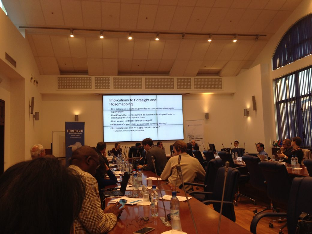 """VIII Международная научная конференция """"Форсайт и научно-техническая и инновационная политика"""""""
