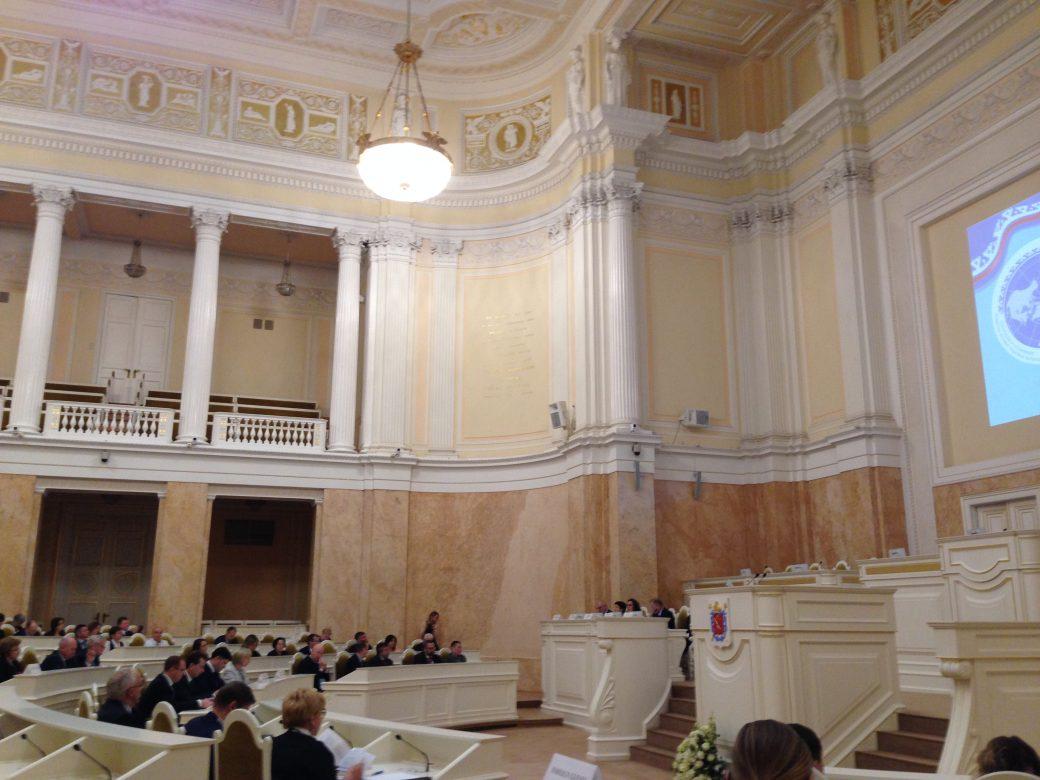 VI Международный арктический правовой форум «Сохранение и устойчивое развитие Арктики: правовые аспекты»