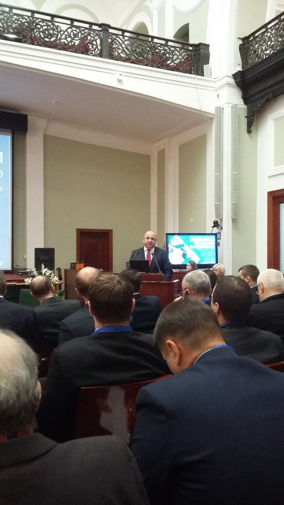 4-й бизнес-форум «Дни делового Крыма в Москве»