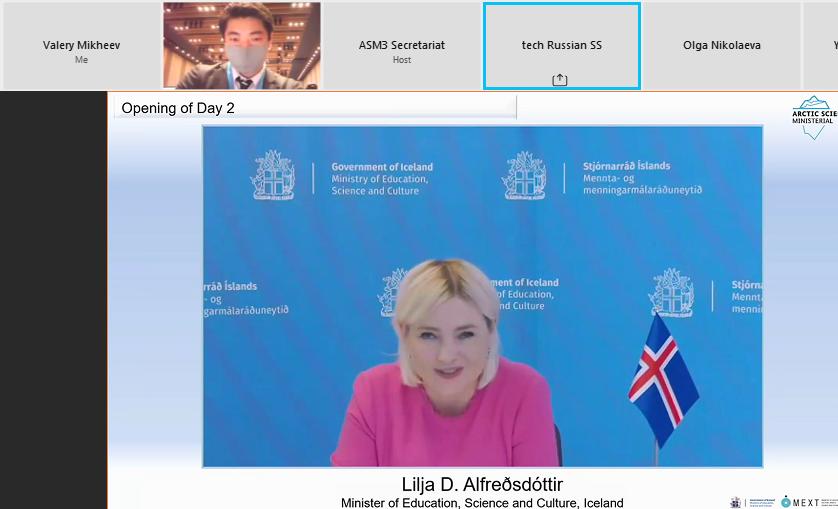 3-я Министерская встреча по вопросам развития науки в Арктике (ASM3) в Токио, организованная Японией и Исландией