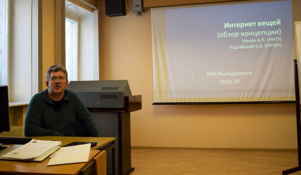 Эдуард Подгайский, ИСПОЛЬЗОВАНИЕ IOT (ИНТЕРНЕТА ВЕЩЕЙ) ДЛЯ НАБЛЮДЕНИЯ ЗА ОКРУЖАЮЩЕЙ СРЕДОЙ