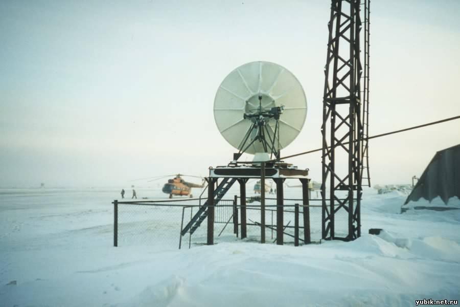 Круглый стол «Спутниковая связь для развития Сибири и Дальнего Востока»