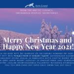 Поздравление Секретариата коренных народов Арктического совета с Рождеством и Новым годом