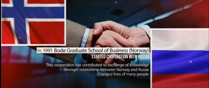 Семинар, посвящённый 30-летию сотрудничества между High North Center at Nord University Business School и Российскими университетами