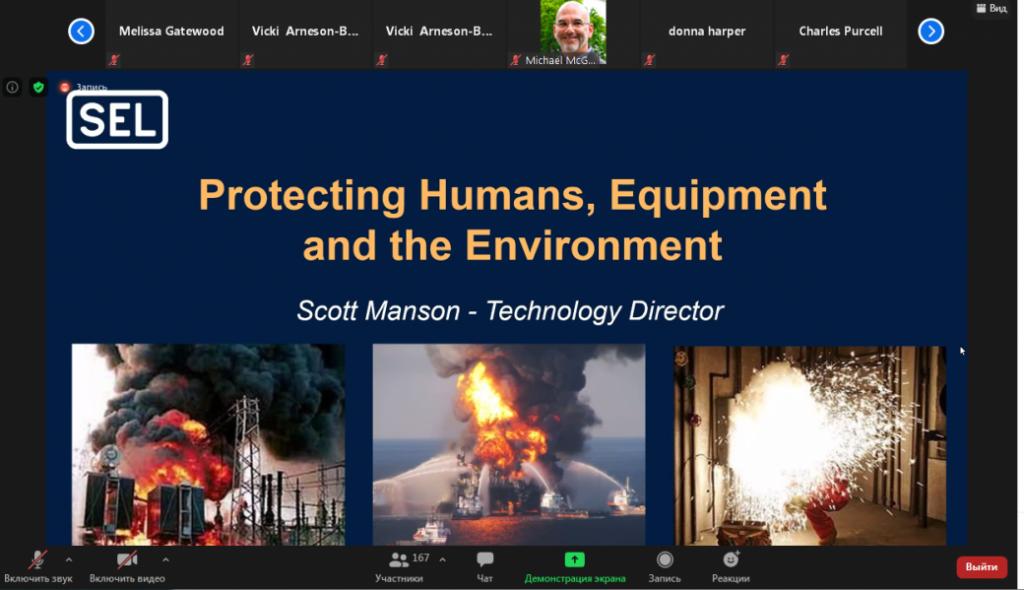вебинар, организованный Университетом Джорджа Вашингтона (США), - Новая Стратегия развития Армии (в Арктическом регионе). Последствия и возможности для сообществ, исследований, бизнеса и национальной безопасности.