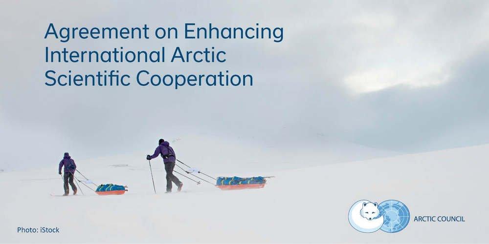 Второе совещание контактных лиц Арктического совета по реализации Соглашения об укреплении международного научного сотрудничества в Арктике