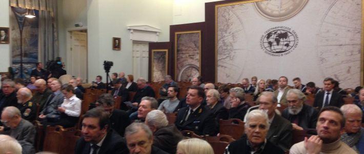 Заседание Полярной Комиссии