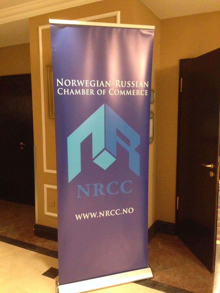 проект «Аквакультура» Норвежско-Российской торговой палаты