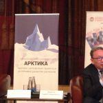 V Международная Конференция «Арктика: шельфовые проекты и устойчивое развитие регионов».