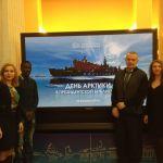 День Арктики в Президентской библиотеке