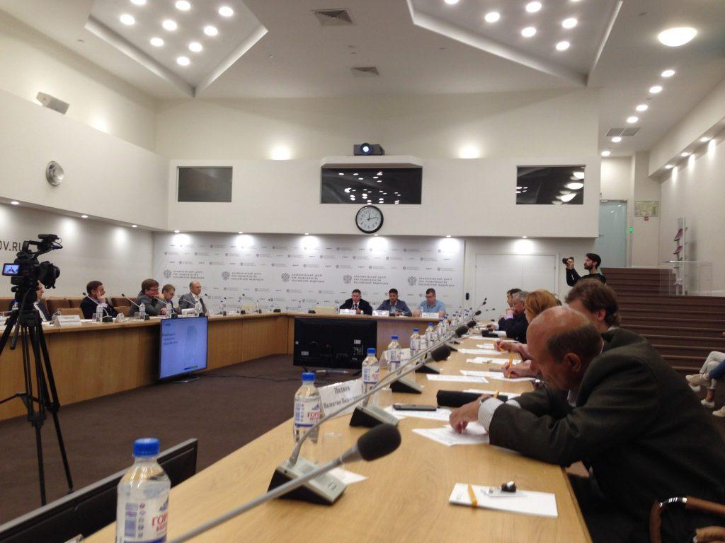 Национальная система управления данными и реализация Стратегии развития Арктической зоны Российской Федерации