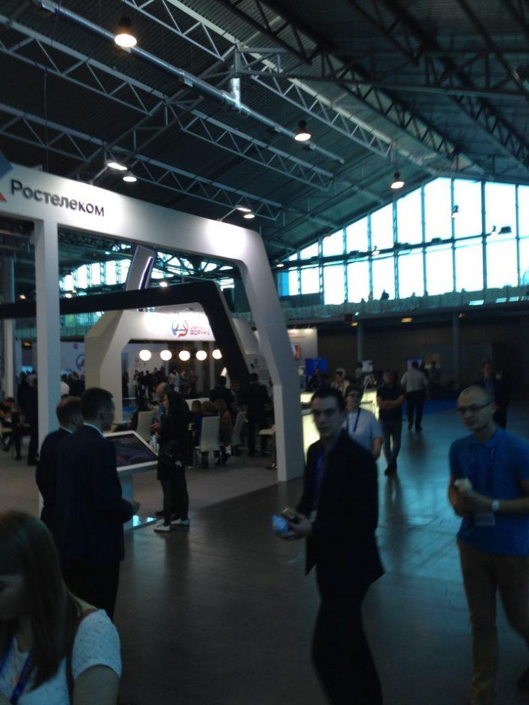 II Петербургский Цифровой форум, посвященный вопросам обеспечения экономического и технологического прорыва в развитии Российской Федерации