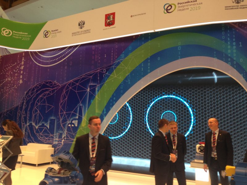 Международный форум «Российская энергетическая неделя» (РЭН-2019)