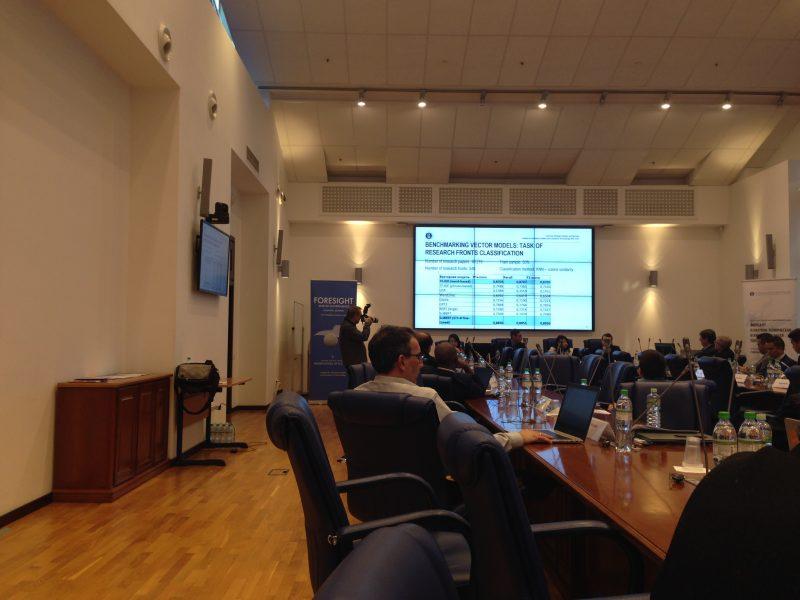 Специальный семинар «Перспективы развития науки и технологий в странах БРИКС»