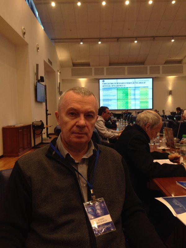 IX Международная конференция «Форсайт и научно-техническая и инновационная политика» 20-21 ноября в ВШЭ. Андрей Александрович Брыксенков