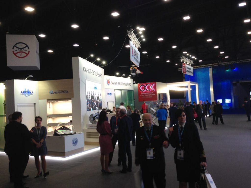 IX Международный форум «Арктика: настоящее и будущее»