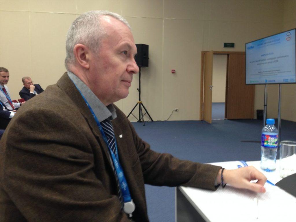IX Международный форум «Арктика: настоящее и будущее» Брыксенков Андрей Александрович