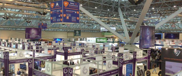 VI ежегодная национальная выставка «ВУЗПРОМЭКСПО-2019» в ЦВК