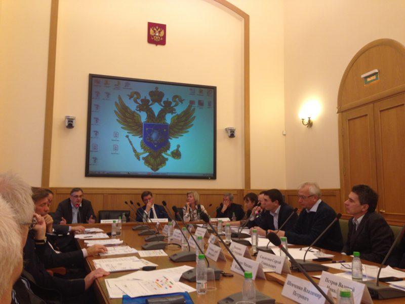 Заседание рабочей группы по формированию и утверждению сводного плана экспедиционных исследований научно-исследовательских судов организаций, подведомственных Минобрнауки России