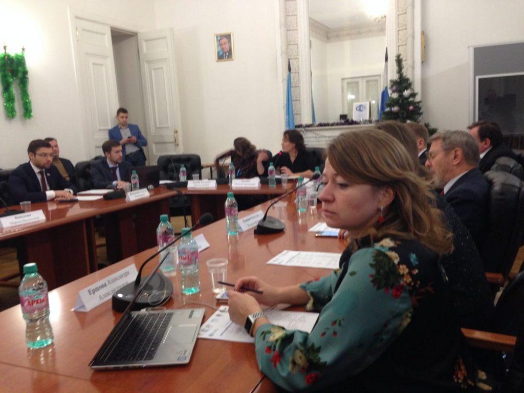 Круглый стол «Микропластик — невидимая проблема мирового масштаба» в Доме ООН в Москве