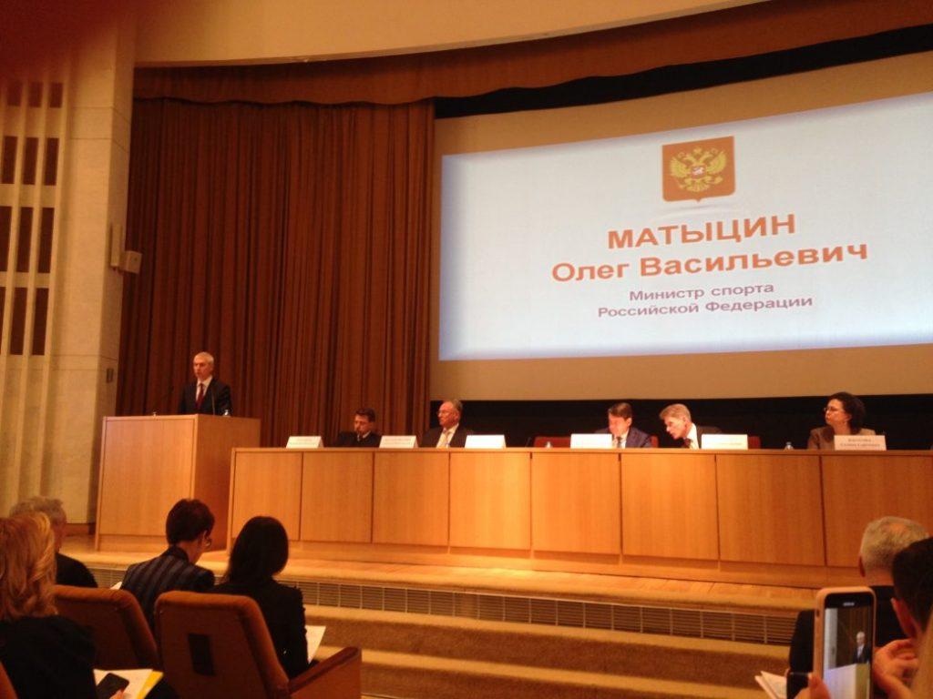 Заседание рабочей группы по подготовке заседания Совета по развитию физической культуры и спорта