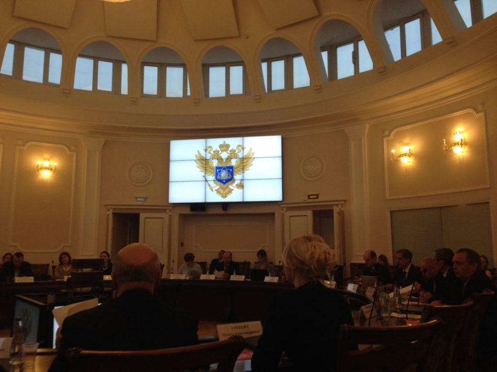10-е заседание Совета по научно-техническому и инновационному сотрудничеству в рамках БРИКС в Минобрнауки России