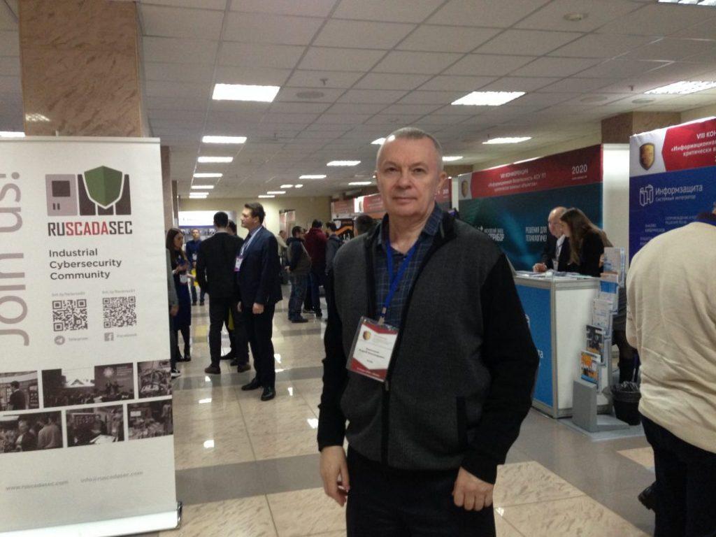 Информационная безопасность АСУ ТП критически важных объектов Брыксенков Андрей Александрович