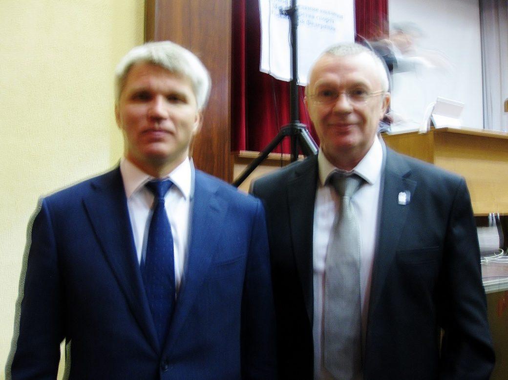 Павел Анатольевич Колобков и Андрей Александрович Брыксенков