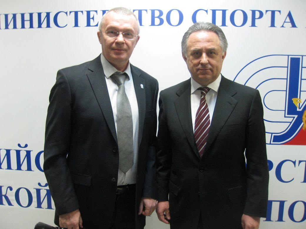 Брыксенков Андрей Александрович и Мутко Виталий Леонтьевич