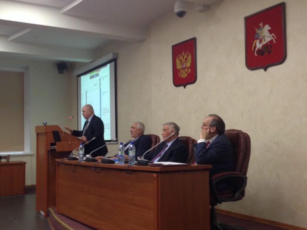 Московский международный форум «Энергетическая безопасность. Евразийский сценарий» в РГУ нефти и газа (НИУ) имени И.М. Губкина