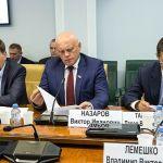 В Совете Федерации прошел «круглый стол» на тему «О ходе реализации проекта «Формирование комфортной городской среды»