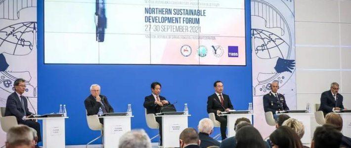 III Северный Форум по устойчивому развитию (СФУР) в Якутске с 27 по 30 сентября 2021 года