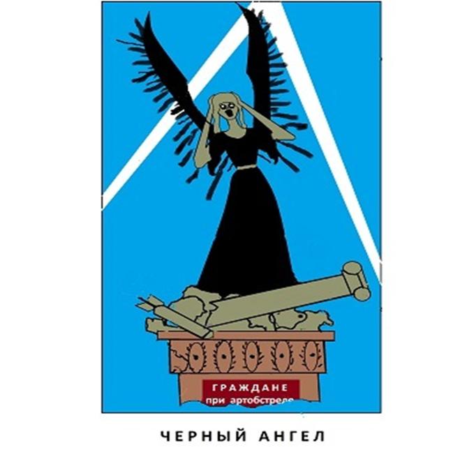 27 января мы отмечаем один из Дней воинской славы России.